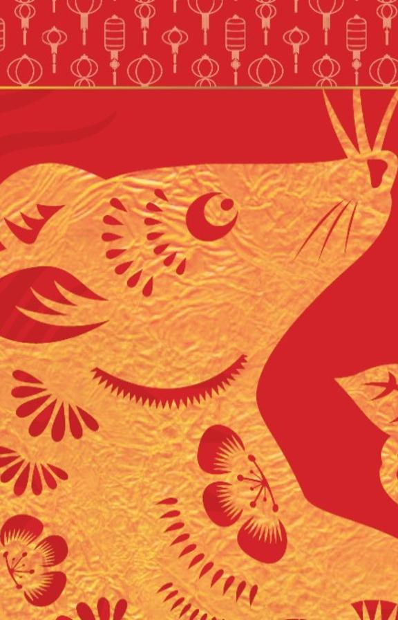 Lunar New Year Image